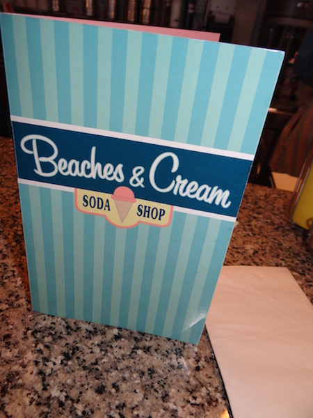 Disney Yacht Club - Beaches and Cream